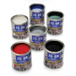 Zinc Galvanising Paint